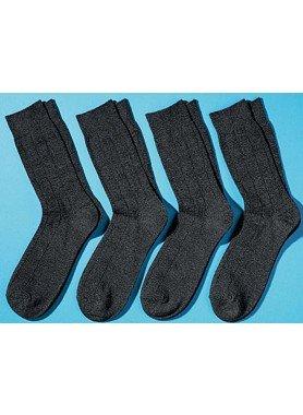 H-Business-Socken 4er-Set,anth 3942 013 - 1 - Ronja.ch