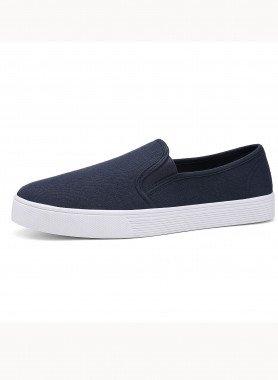 Sneaker, uni