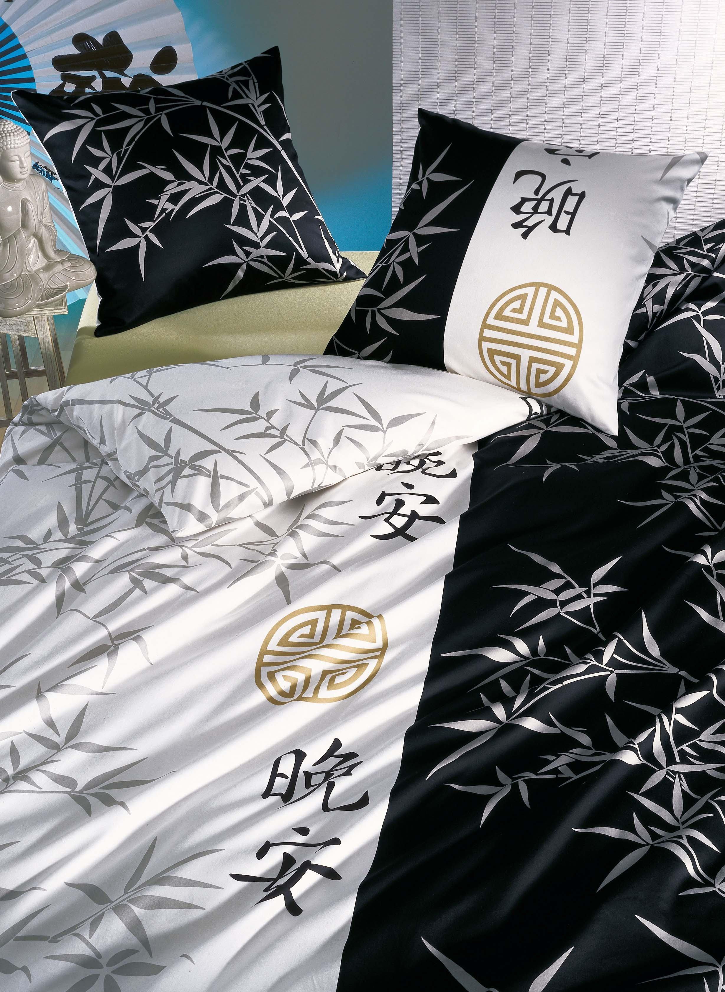 Parure de lit en satin «BAMBOO II»