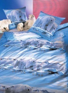 """Garniture de lit  """"POLAR BAER"""""""