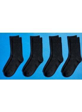 NOUVEAU! Socquettes Unisex