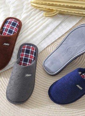 Pantofole da uomo, suola a quadretti