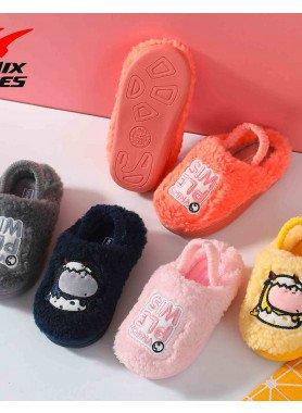 "Pantofole per bambini ""Plewis"""